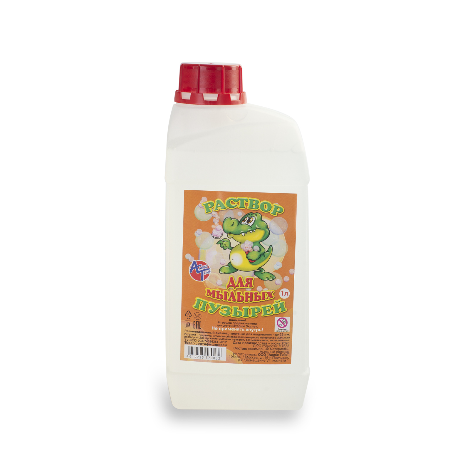 Алекс Тойз 032 Жидкость для мыльных пузырей 15011 Цена за шт.