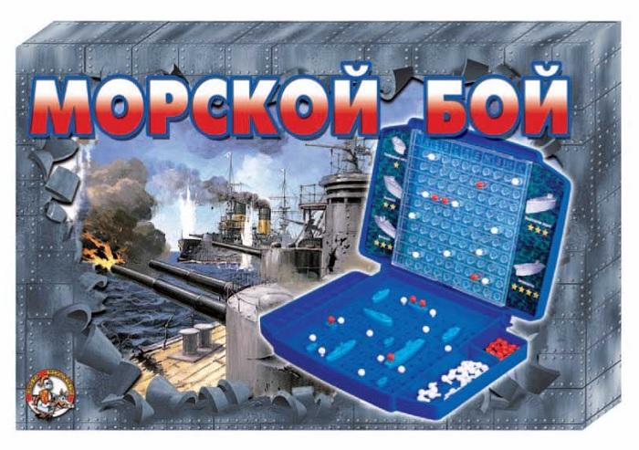Десятое кор.   Настольная игра 00993 Морской бой-2 (ретро) жест. кор.