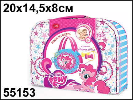 Docha&Mama Набор Шьем сумочку 55153 My Little Pony. Пинки Пай