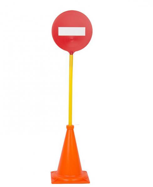 Сов.  Набор стойка для дорожных знаков (Конус, втулка, палка) У627 10. 10