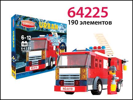 Zormaer Конструктор 64225  Команда быстрого реагирования, 190эл.