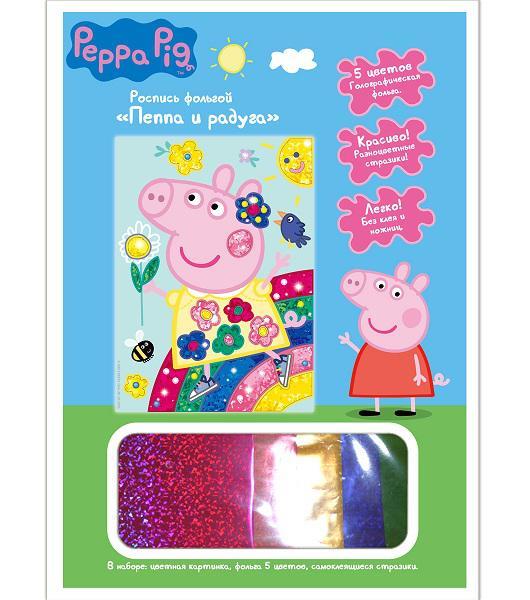 Росмэн  31245 Роспись фольгой Пеппа и Радуга 25х18см, фольга 5цв., стразы, тм Peppa Pig