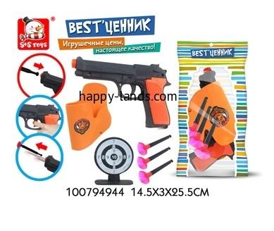 S+ S  100794944 Пистолет в кобуре с присосками 1. 576