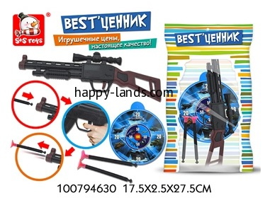 S+ S  100794630 Best. ценник Набор оружия 1. 960