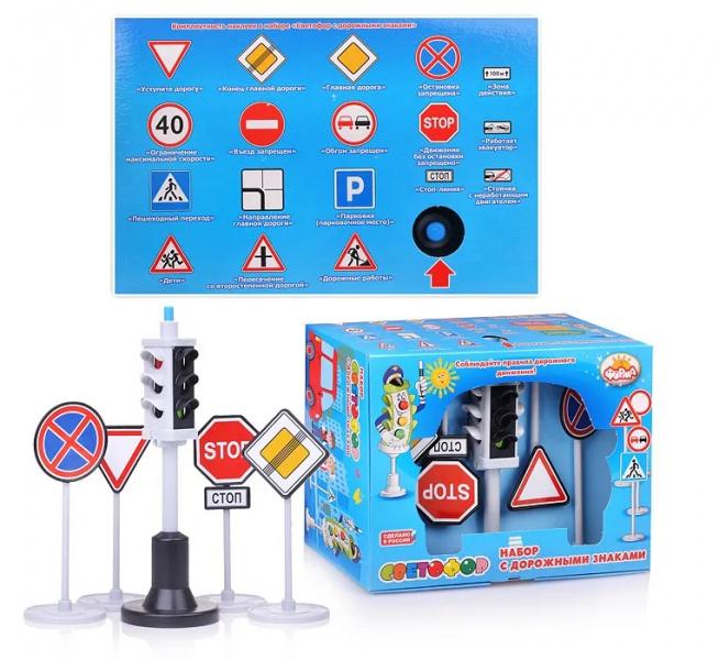 Форма  Набор Светофор с дорожными знаками С-159-Ф