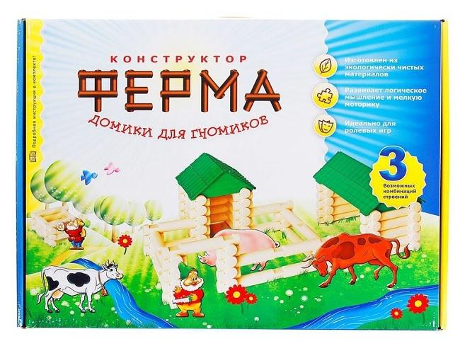 Эра Конструктор С-280 Ферма Домик для гномика тип-4