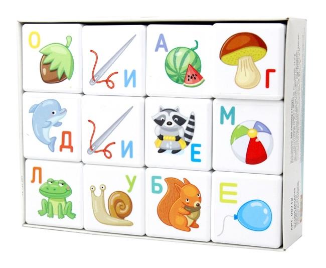 Десятое кор.   Кубики 12шт. 00712 Кубики для умников. Азбука (без обклейки)