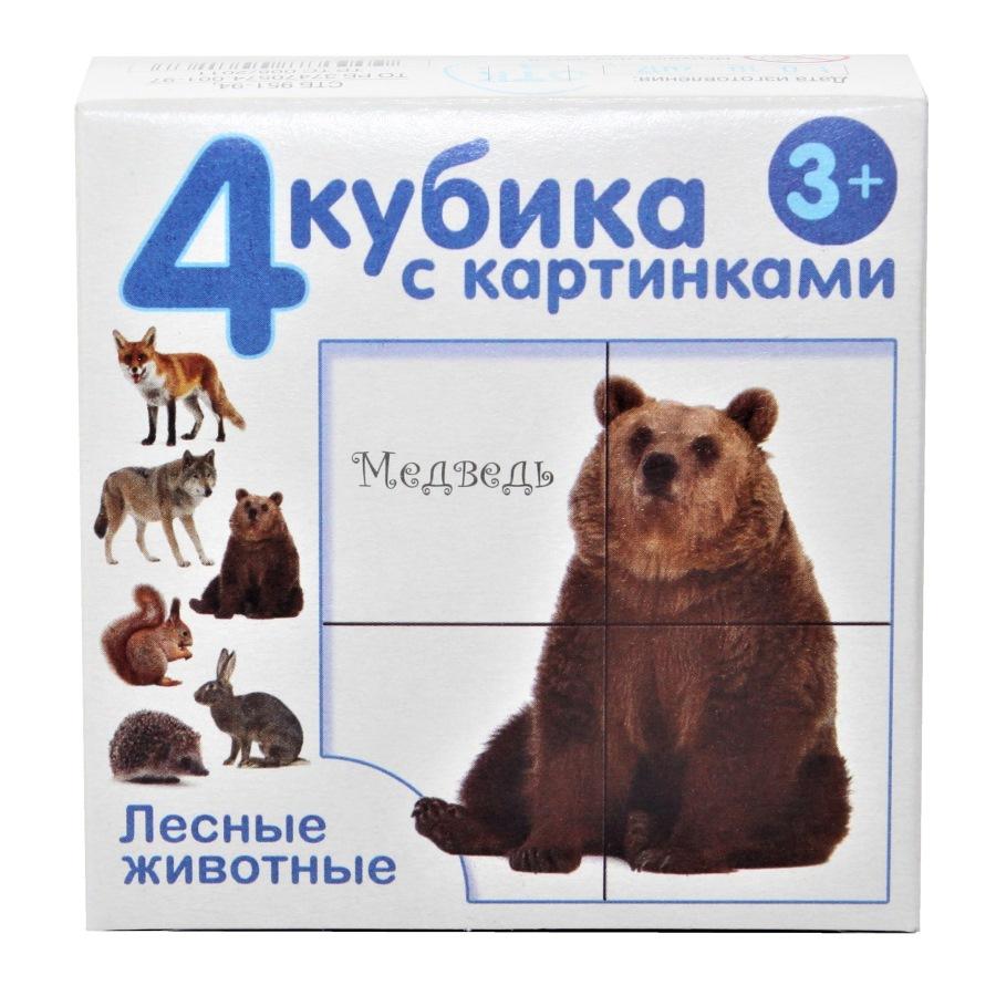 Десятое кор.   Кубики с картинками 4шт. 00716 Лесные животные (без обклейки)