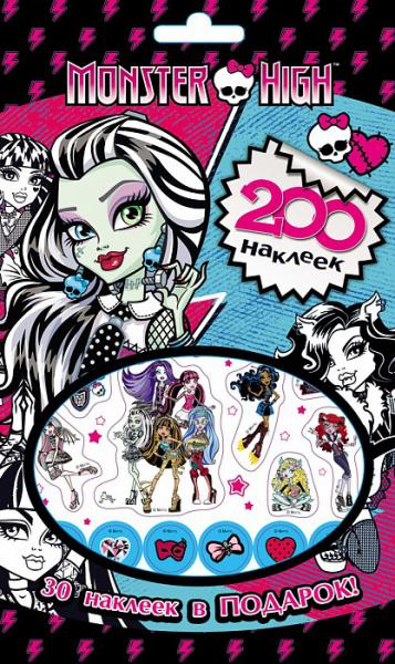 Росмэн  200 наклеек. Monster High