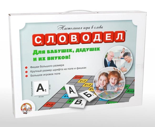 Десятое кор.   Игра настольная 02668 Словодел для бабушек, дедушек и их внуков