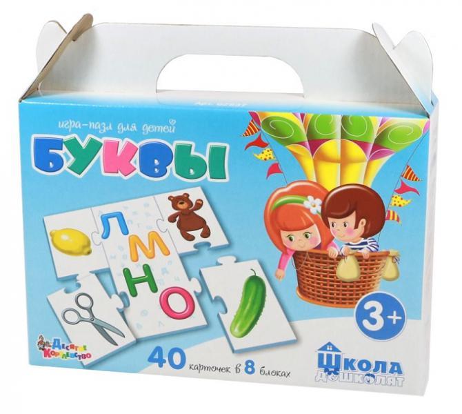 Десятое кор.   Пазл-игра для детей 40эл. 02637 Буквы
