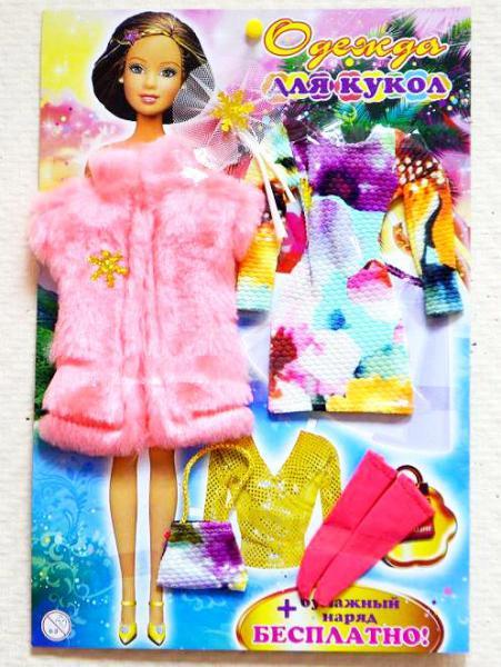 Одежда Волшебное платье мод. 11. 294