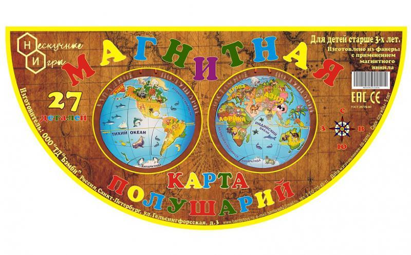 Нескучные игры 7842 ДНИ Магнитная карта полушарий, 2 сторонняя, 27 дет.