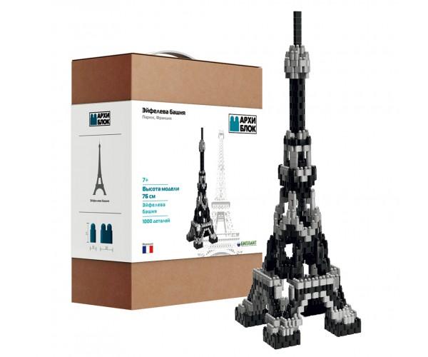 Биплант 11154 Конструктор АрхиБлок: Эйфелева башня