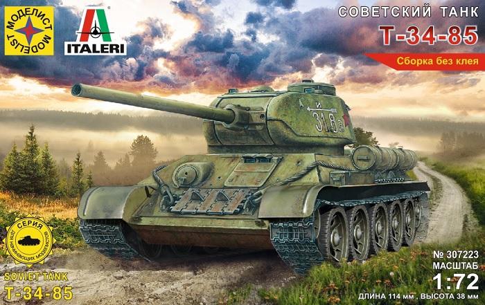 Моделист 307223 1:72 Советск. танк Т-34-85