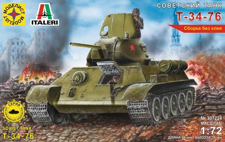 Моделист 307224 1:72 Советск. танк Т-34-76