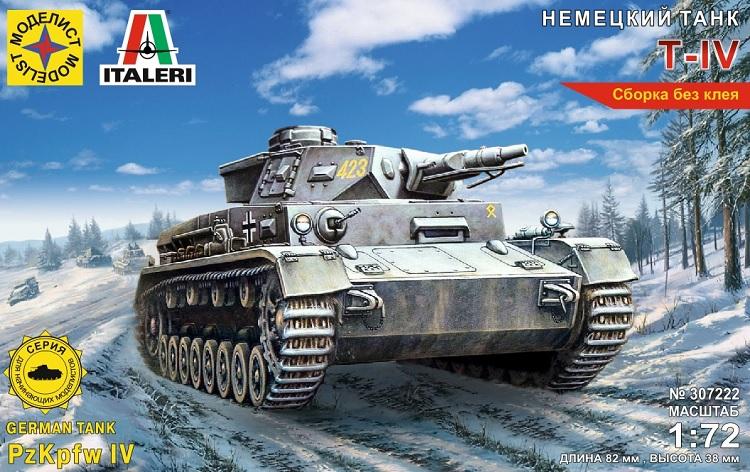 Моделист 307222 1:72 Немец. танк Т-IV