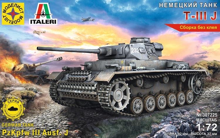 Моделист 307225 1:72 Немец. танк Т-IIIJ