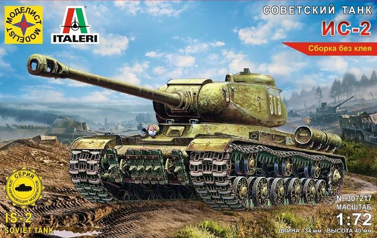 Моделист 307217 1:72 Советск. танк ИС-2