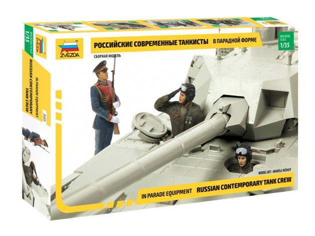 Звезда 3685 Российск. соврем. танкисты в парадной форме