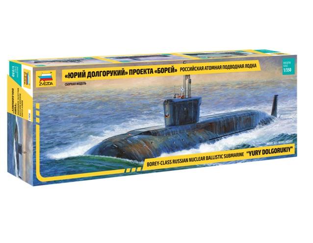 Звезда 9061 Российск. атомная подводная лодка Ю. Долгорукий, проекта Борей