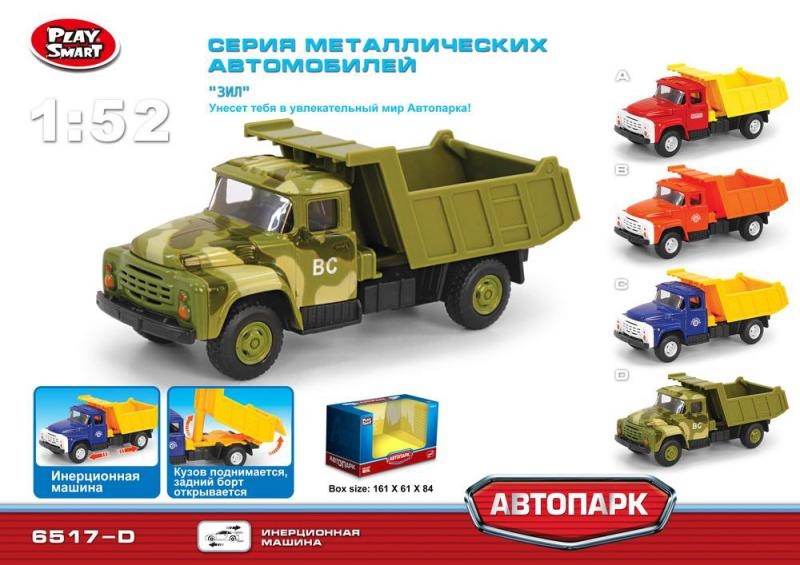 Play Smart 6517D Машина металл. инерц. 1:52 ЗИЛ-130