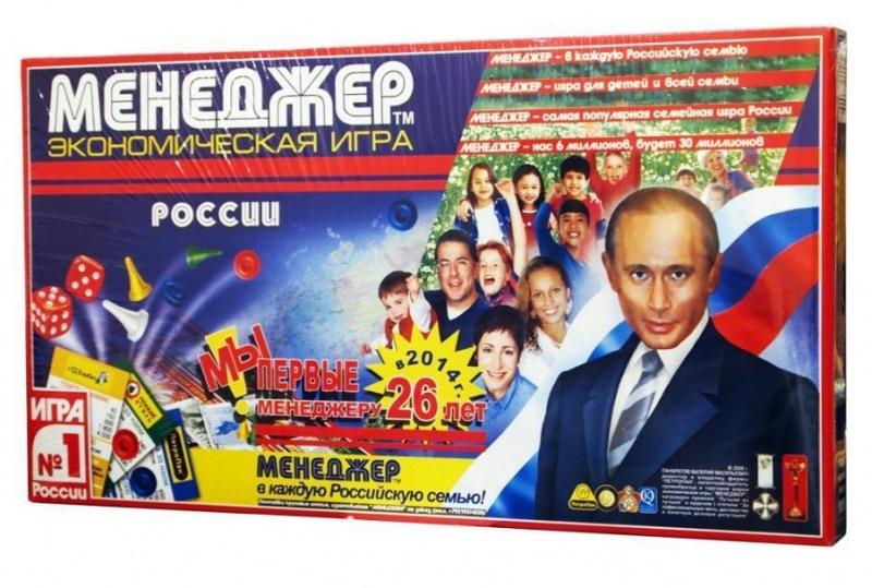 Настольная экономическая игра С-0001 Менеджер России 00031
