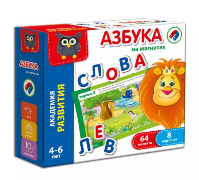 Vladi-Toys  Азбука на магнитах 5411-01