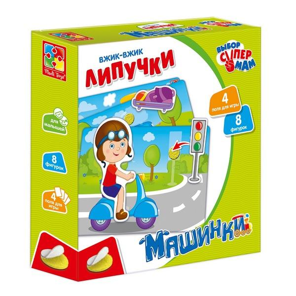 Vladi-Toys  Вжик-вжик Липучки 1302-17 Машинки