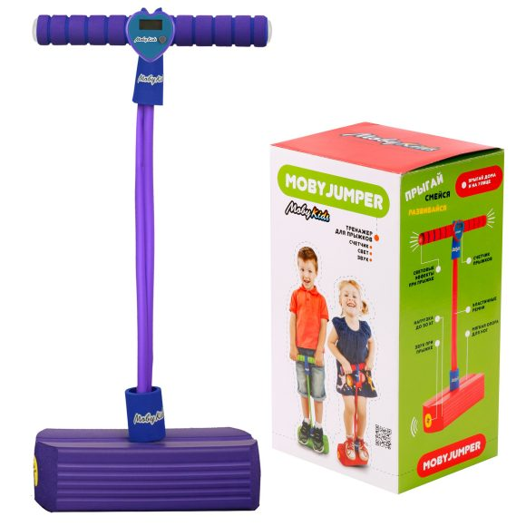 Moby Kids 68557 Moby Jumper Тренажер для прыжков со счетчиком, свет, звук, фиолет.