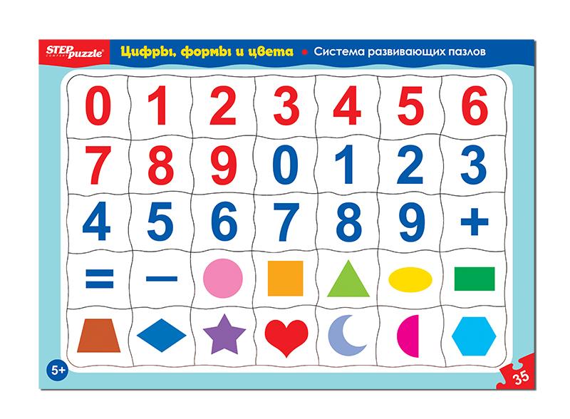 Steppuzzle  Развивающий пазл 80453 Цифры, формы и цвета бол. 35эл.