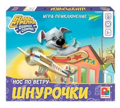 Радуга Шнурочки Белка и Стрелка озорная семейка С-1040 Нос по ветру