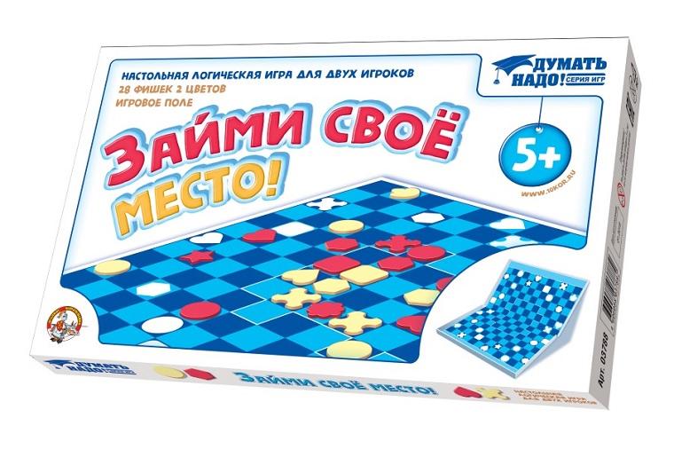 Десятое кор.   Настольная игра 03788 Займи свое место! мал.