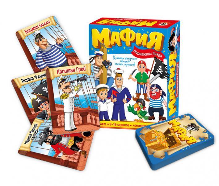 РС  Игра Детская Мафия 03726 Пиратская банда