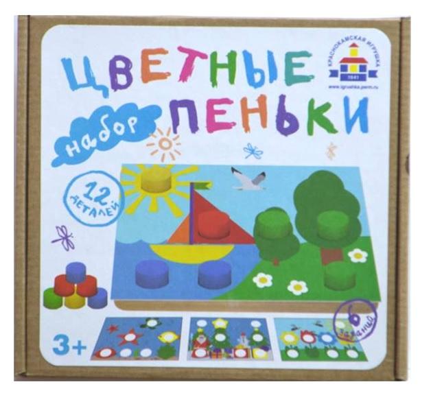 Краснокамская игрушка Дерев. Н-63 Набор Цветные пеньки