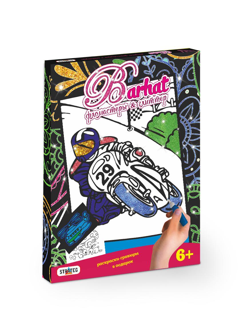 Toys Plast  9002 НДТ Раскраски в наборе Barhat фломастеры и глиттер (16шт)