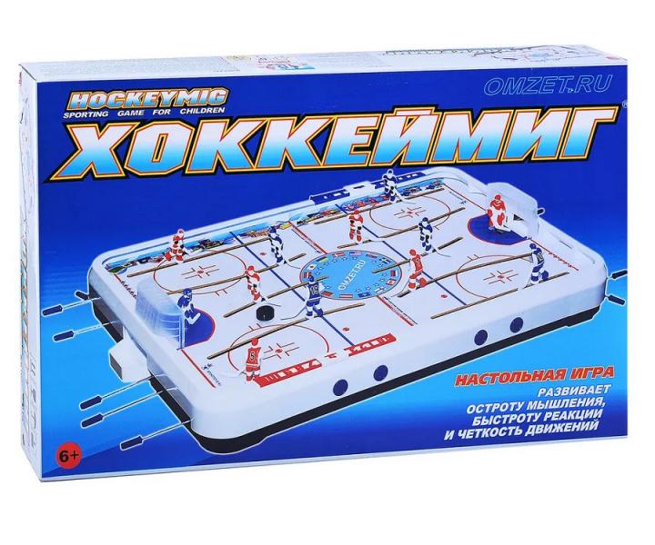 Омск Игра Хоккей МИГ (10719) (объемный игрок)