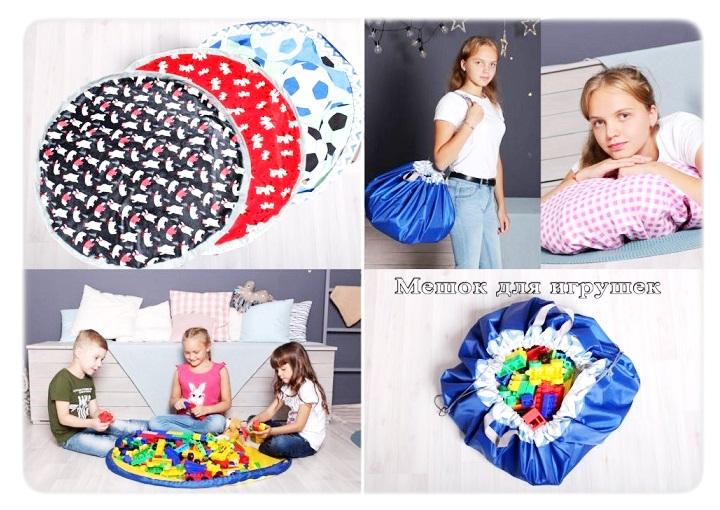 Омск Сумка-мешок для игрушек 1. 2м 10849 СМ-новогодний