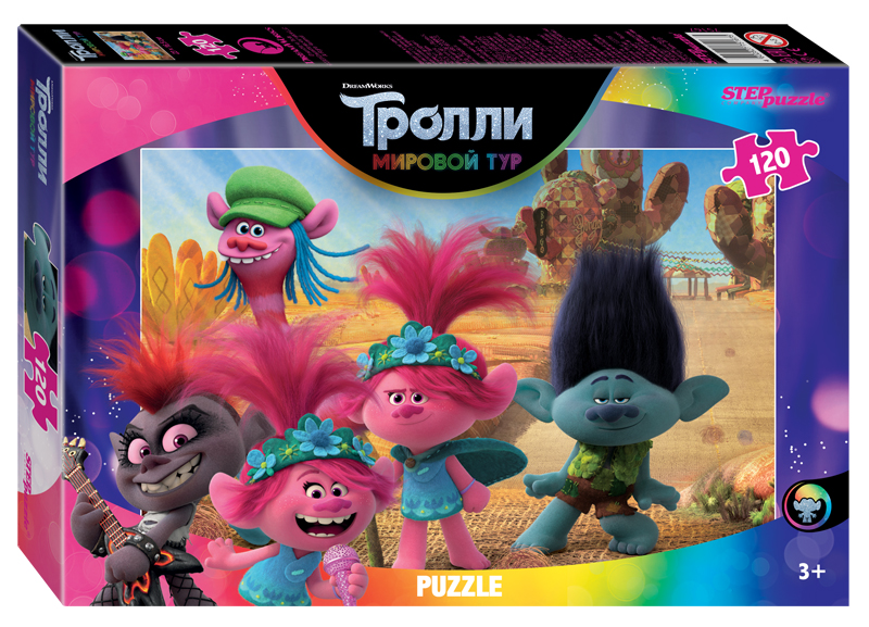 Steppuzzle  Пазлы   120 75167 DreamWorks. Trolls - 2
