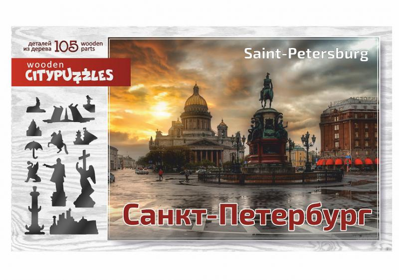 Нескучные игры 8182 ДНИ Citypuzzles Санкт-Петербург 1. 42