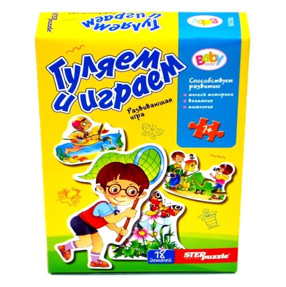 Steppuzzle  Baby Step Игра-малышка 76235 Гуляем и играем