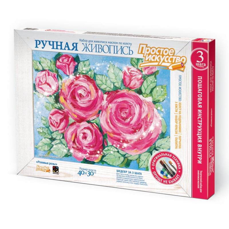 EasyArt Ручная живопись 737351 Розовые розы