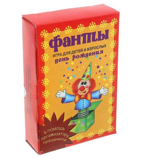 ТМ Ракета  Фанты Р3425 День рождения