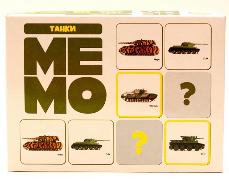 Десятое кор.   Настольная игра 03630 Мемо. Танки 50 карточек