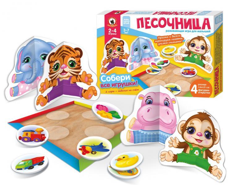РС  Игра настольная для малышей с объемными фигурками 02093 Песочница