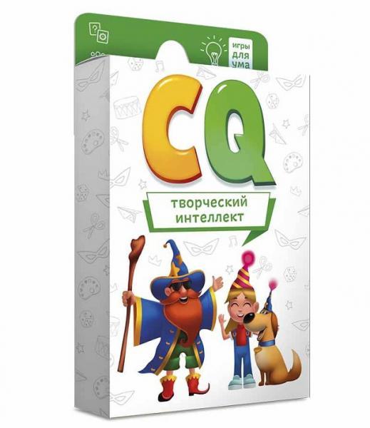 ГЕОДОМ  4607177458076 Игра карточная. Серия Игры для ума. CQ Творческий интеллект 40 карт. 8х12см