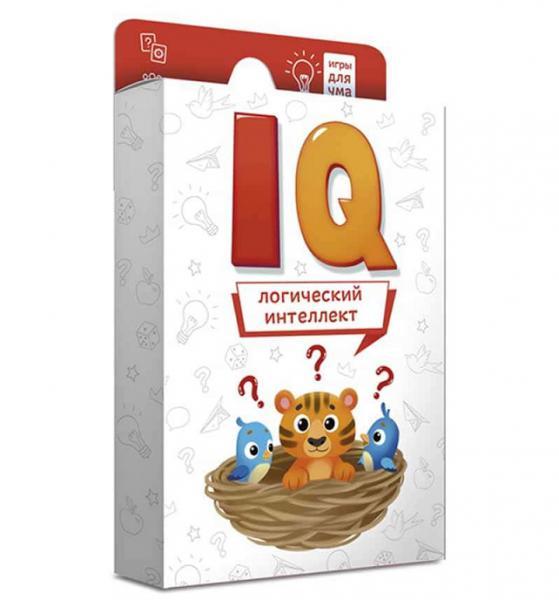 ГЕОДОМ  4607177458069 Игра карточная. Серия Игры для ума. IQ Логический интеллект 40 карт. 8х12см