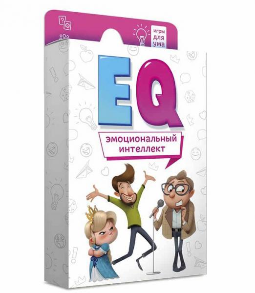 ГЕОДОМ  4607177458083 Игра карточная. Серия Игры для ума. ЕQ Эмоциональный интеллект 40 карт. 8х12см