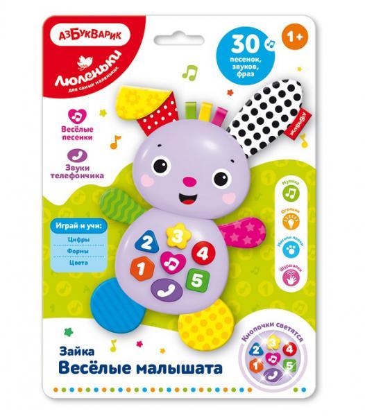 Азбукварик Люленьки. Зайка Веселые малышата 91820