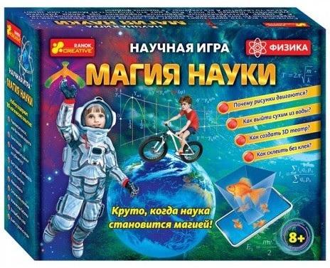 Ранок. Научная игра 12114129 Магия науки. Физика
